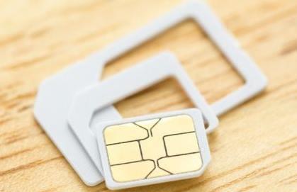Cara Registrasi Kartu Axis Semudah Kirim SMS