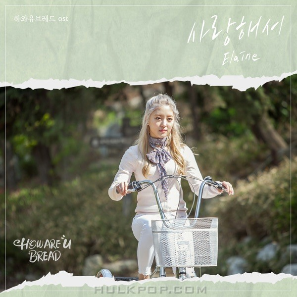 Elaine – How Are You Bread OST Part.2