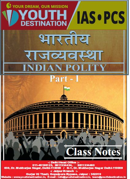 Youth-IAS-Coaching-Polity-notes-in-Hindi