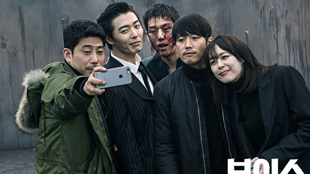 Drama Korea Voice - Season 1 (2017)