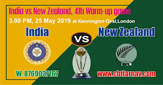 NZL vs Ind Warm UP Match Prediction Today Who Win CWC19