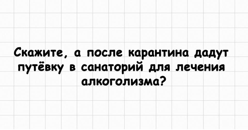ТОП-15 Анекдотов В Картинках
