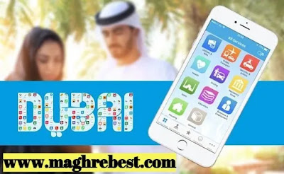 تطبيقات توفر لك الوقت والمال في دبي او ابو ظبي بالامارات