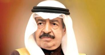 الديوان الملكي البحريني وفاة رئيس الوزراء الأمير خليفة بن سلمان آل خليفة