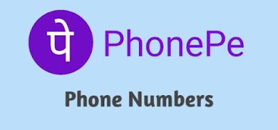 Phone Pay Customer Care Number, PhonePe Customer Care Number