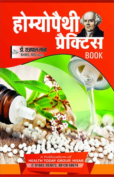 Mandal and pharmacy pdf homoeopathic mandal