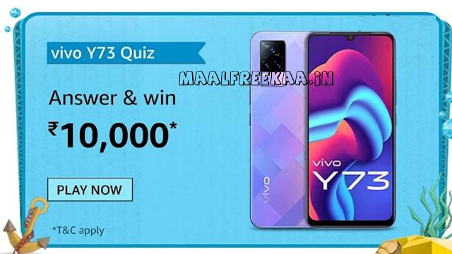 Amazon vivo Y73 Quiz Play & Win Prizes
