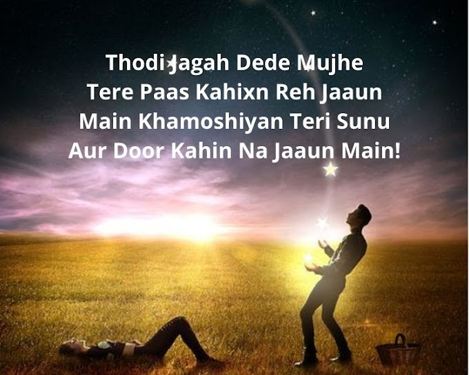 20 Best Love msg in hindi   heart touching love quotes in hindi   romantic hindi love images