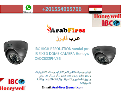 IBC HIGH RESOLUTION vandal proof IR FIXED DOME CAMERA Honeywell CADC600PI-V36