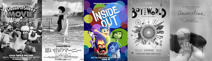 inside-out-en-iyi-animasyon-filmi-oscar-odulu