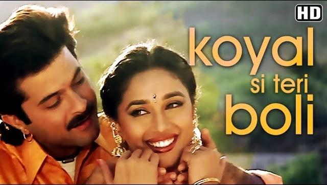 Koyal Si Teri Boli (Beta) Song Lyrics - Anuradha Paudwal, Udit Narayan