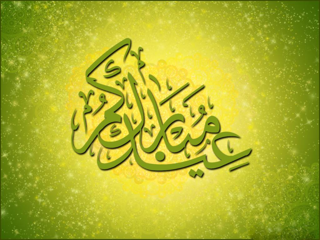 Открытки с праздником курбан байрам на арабском языке, день героев