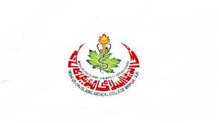 Mohi-ud-Din Islamic Medical College Jobs 2021 in Pakistan - Jobs in Mirpur 2021 - Jobs in AJK