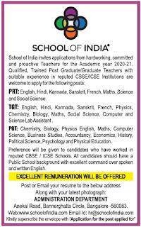 School Of India jobs