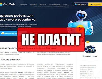 Скриншоты выплат с хайпа cloudtech.gg