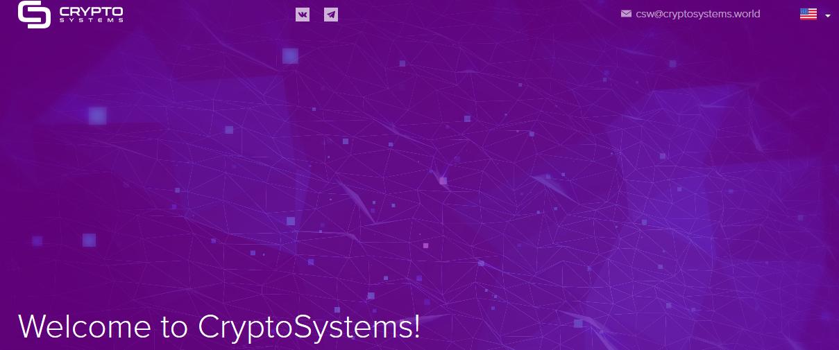 [SCAM] Мошеннический сайт cryptosystems.world – Отзывы, платит или лохотрон?