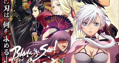 Blade & Soul (480p) Batch Sub Indo