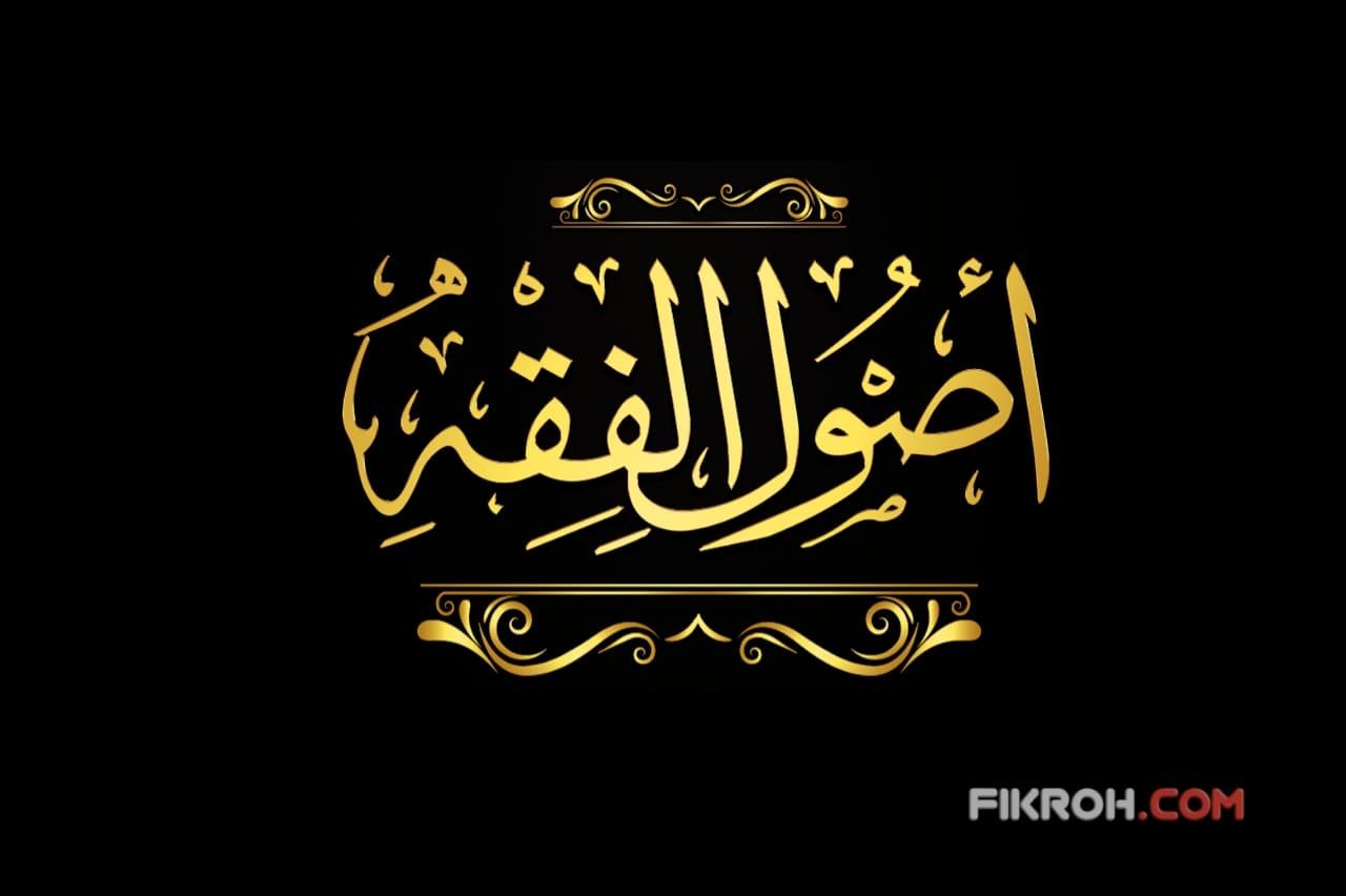 Definisi Ushul Fiqh Secara Harfiah dan Istilah