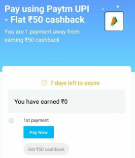 PayTM UPI Loot – flat rs 50 cashback on UPI transition
