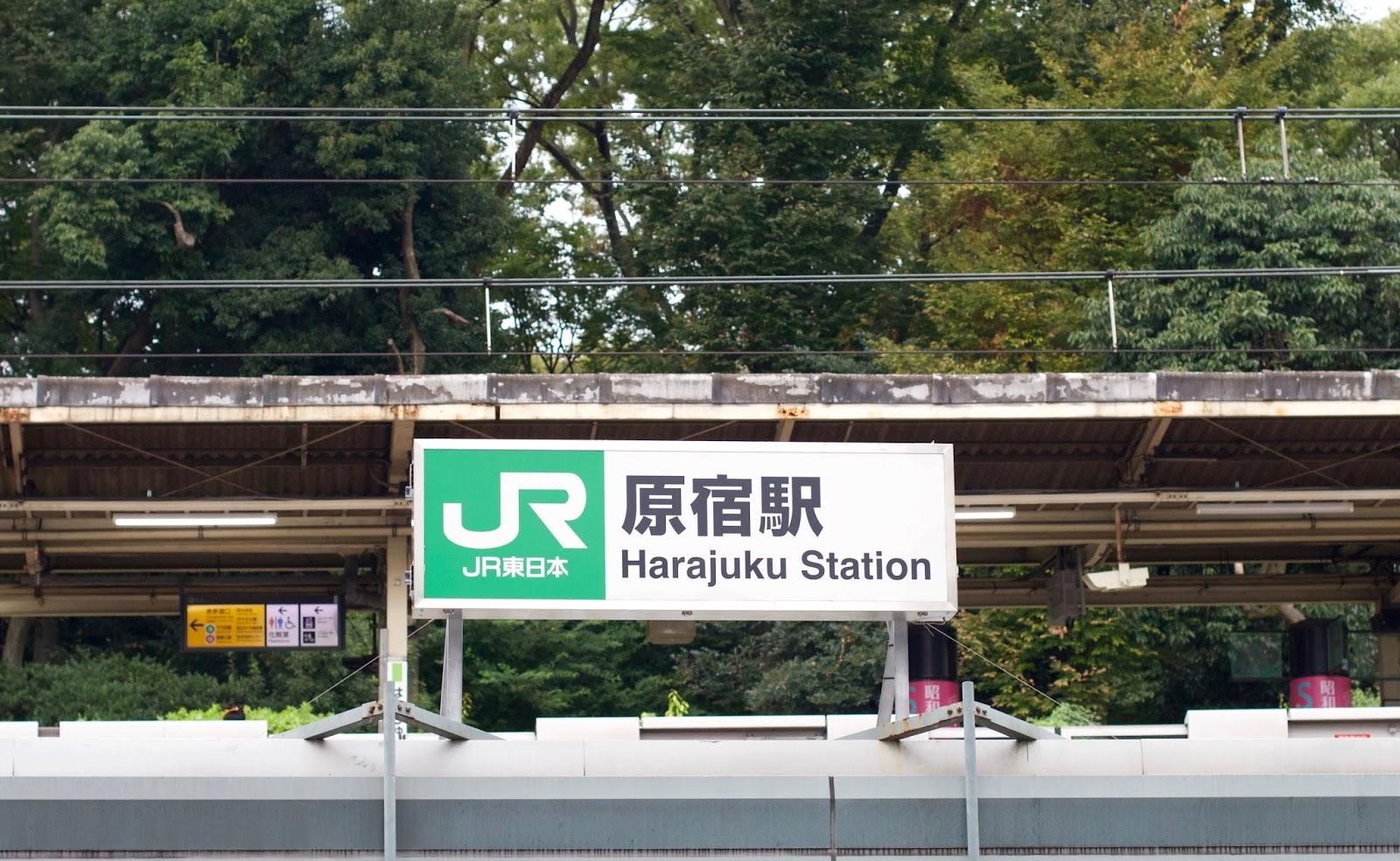 Harajuku JR station Tokyo, Japan