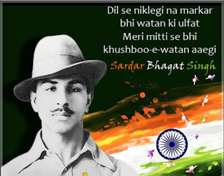 Best Independence day quotes in Hindi.