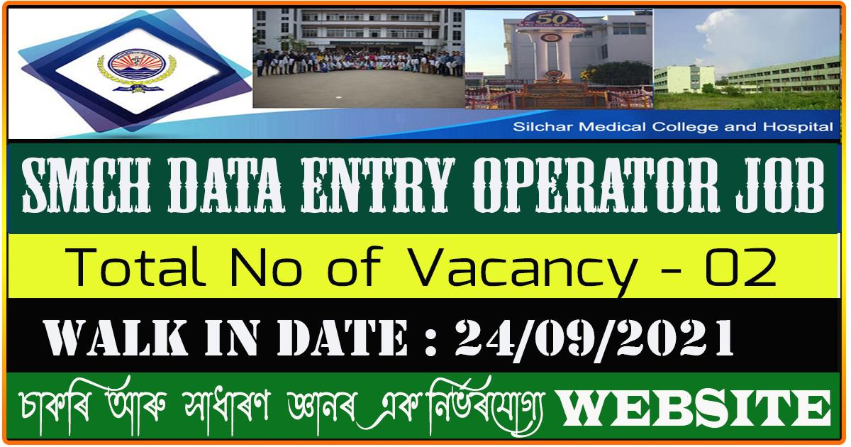 SMCH Recruitment 2021 - Apply for Data Entry Operator