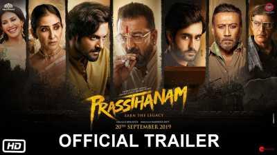 Prassthanam Movie Download 480p HindiHQ HD