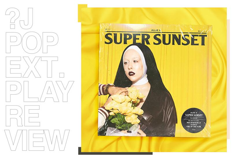 EPレビュー:アリーエックス-スーパーサンセット  ランダムJポップ