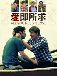 All you need is love, 2009