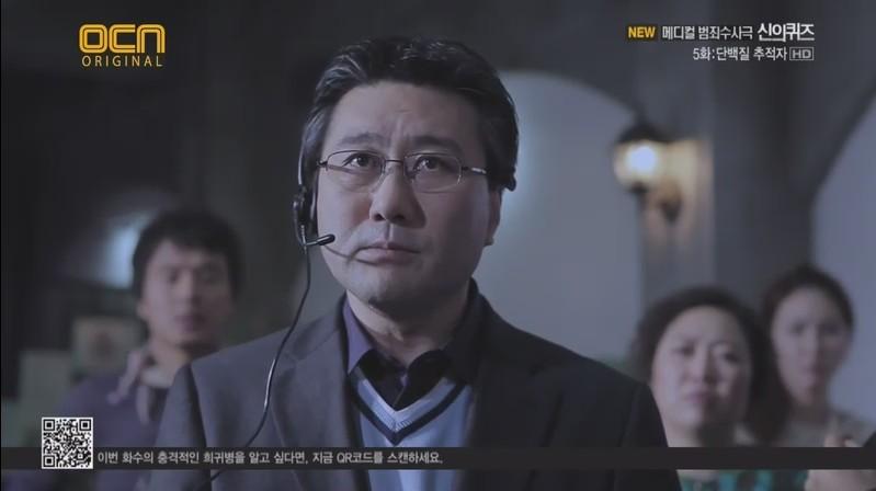 Choi Jeong Woo