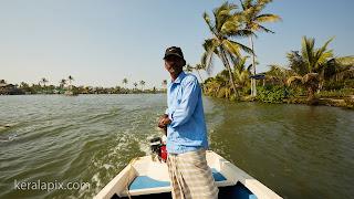 Boating at Matsyafed Narakkal Fish Farm, Kochi, Kerala