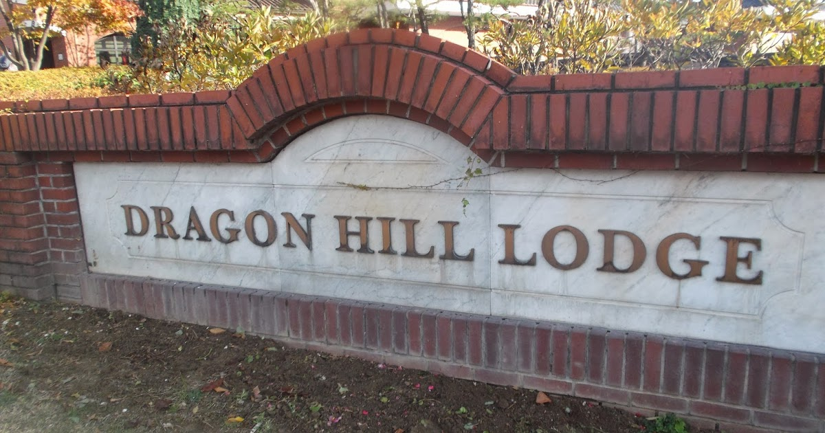 Moving In And Out Of The Dragon Hill Lodge