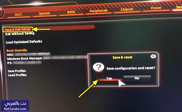 كيفية تفعيل خاصية TPM 2.0 من البايوس لتثبيت ويندوز 11 خطوة بخطوة