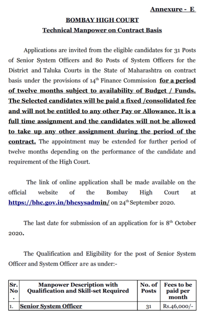 RECRUITMENT FOR POST OF  SYSTEM OFFICER / SENIOR SYSTEM OFFICER IN BOMBAY HIGH COURT,Jobs, Bombay High Court Recruitment, Jobs In Mumbai, Jobs In Maharashtra,upcoming bombay high court recruitment 2020  high court bombay  bombay high court recruitment 2020 peon  bombay high court recruitment 2020 clerk  bombay high court recruitment 2019 peon  bombay high court clerk shortlist 2019  bombay high court calendar 2020  bombay high court case status advocate wise