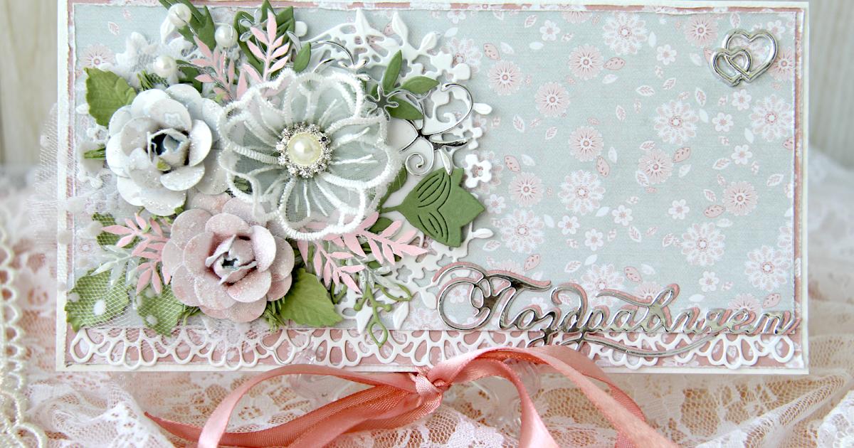 Рождения, открытки с днем свадьбы своими руками скрапбукинг мастер класс
