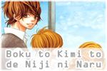Boku to Kimi to de Niji ni Naru