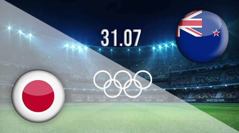 مباراة اليابان ونيوزيلندا اليوم