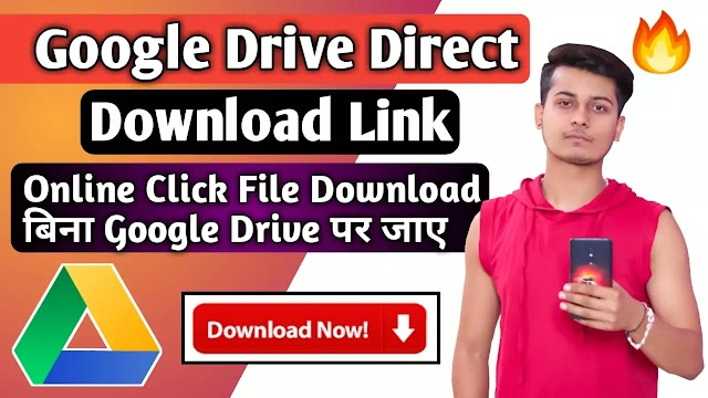 Direct Download Link from Google Drive | Google Drive Direct Download Link 2020