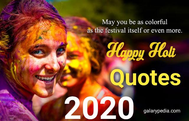 Holi quotes 2020