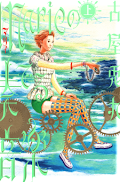 Marie no Kanaderu Ongaku