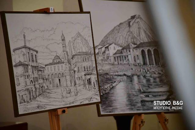 Ανοιχτή πρόσκληση προς τους εικαστικούς καλλιτέχνες από τον Προοδευτικό Σύλλογο Ναυπλίου ΄΄Ο ΠΑΛΑΜΗΔΗΣ΄΄