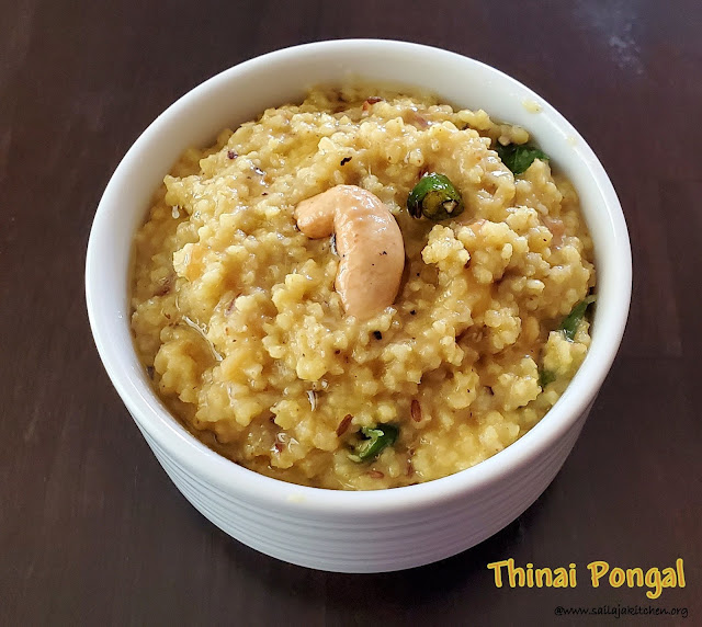 images of Thinai Pongal / Thinai Ven Pongal / Foxtail Millet Pongal - Millets Recipes