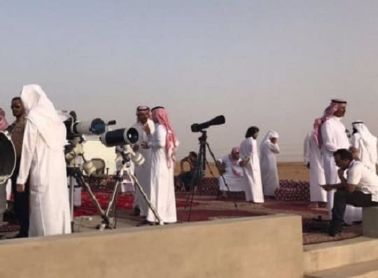 SAUDI SUPREME COURT CALLS TO SIGHT MOON ON SATURDAY