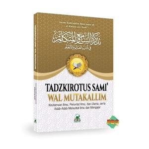 Tadzkirotus Sami Wal Mutakallim DH