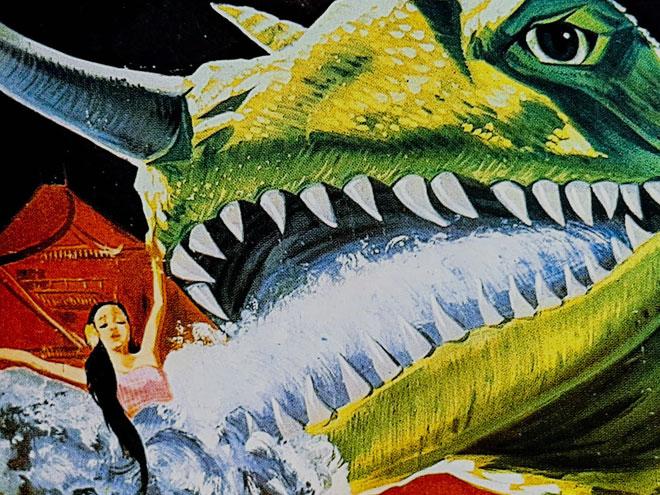 Cine de terror oriental de serie B. Cartela. Rodrigo L. Alonso