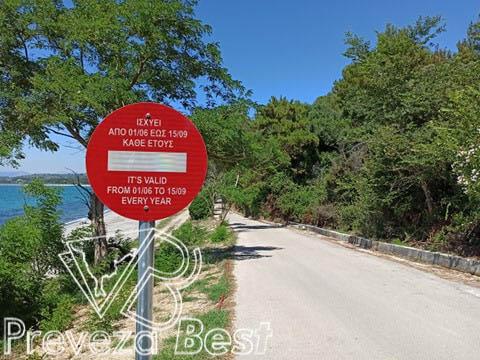 Πρέβεζα: Εξαφάνισαν πινακίδες από το Μονολίθι