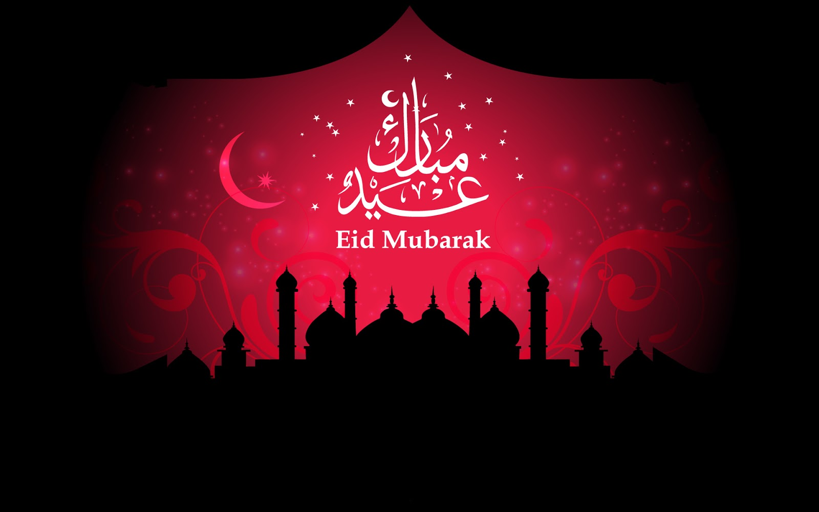 Eid Mubarak wallpaper 4