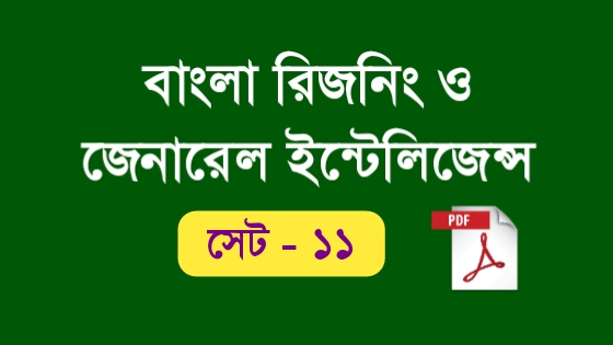 Reasoning And General Intelligence in Bengali