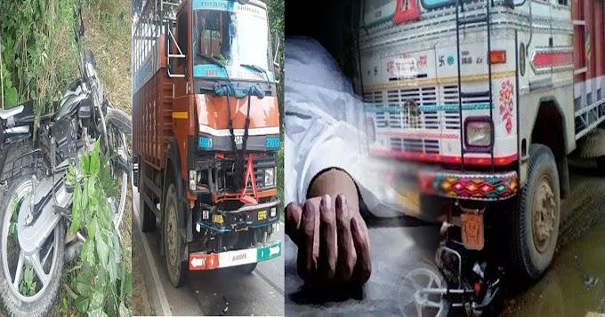 हिमाचल: दो ट्रकों के बिच पीस गया बाइक सवार, देखने वालों की कांप गयी रूह