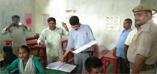 उपजिलाधिकारी ने दिव्यांग विद्यालय का किया औचक निरीक्षण  | #NayaSaberaNetwork